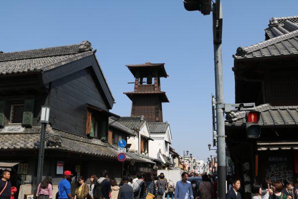 Der alte Uhrenturm in Saiwai-cho