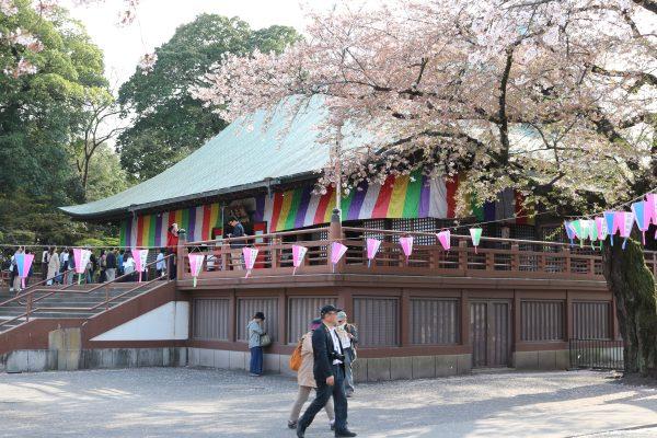 Der altehrwürdige Kita-in-Tempel