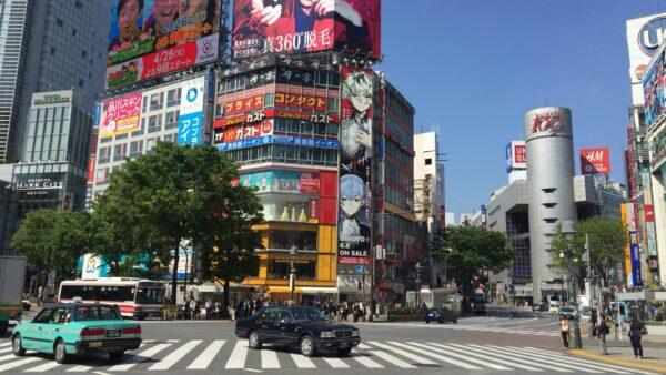 Das Shibuya 109 - rechts im Bild