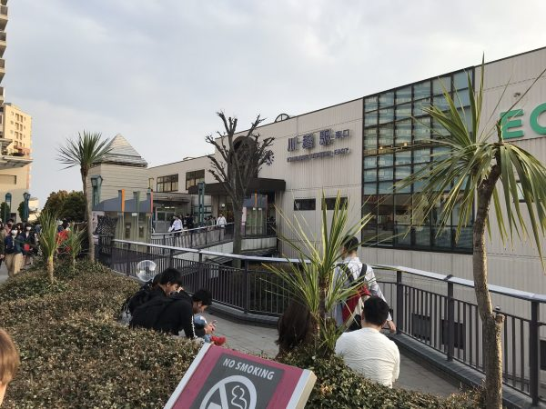 Einer der Bahnhöfe von Kawagoe