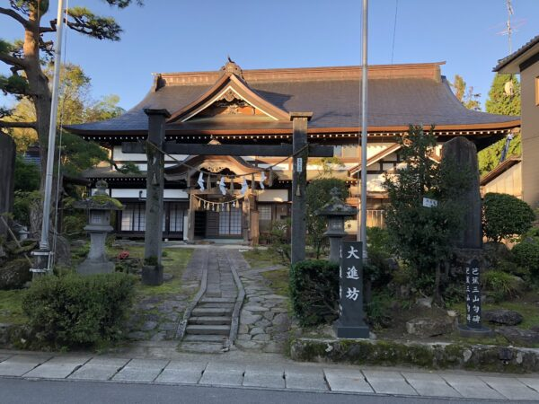 Shukubō am Dewa-Sanzan