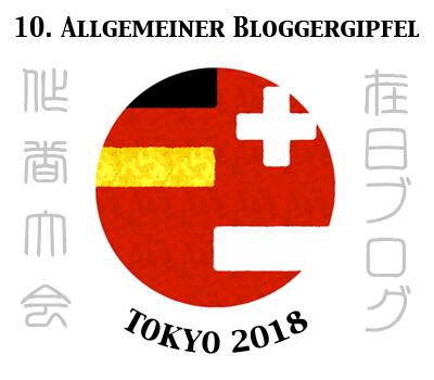 Bloggergipfel – mit Dank an Thuruk für das Logo!