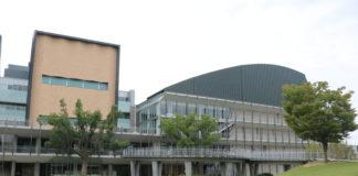 Kunst- und Kulturzentrum Alios in Iwaki
