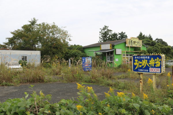 In der Nuklearsperrzone nördlich von Iwaki