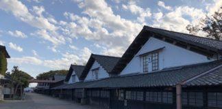 Die Sankyo-Lagerhäuser im Zentrum von Sakata