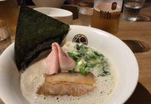 Muku Zweite im Ramen-Museum in Yokohama
