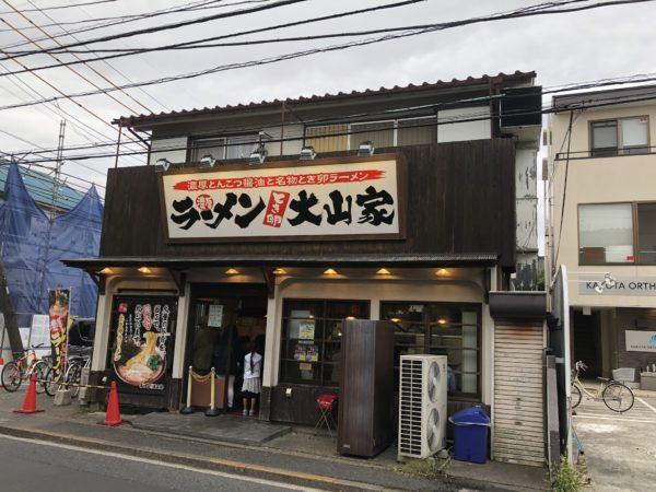 Oyama-ya Ramen in Musashino, Tokyo