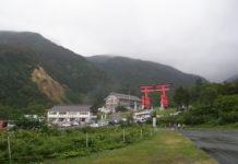 Eingang zum Yudono-san