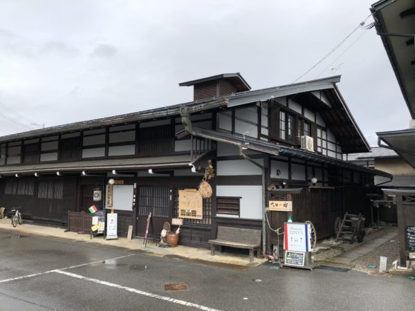 Yoshikinosato in Hida-Furukawa