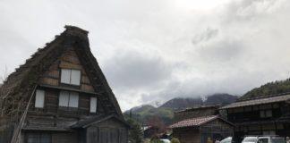 Im Dorfzentrum von Shirakawago