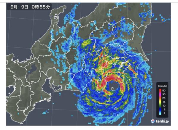 Taifun kurz vor dem Eintreffen in Tokyo
