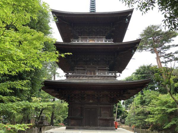 Der Gotoku-Tempel
