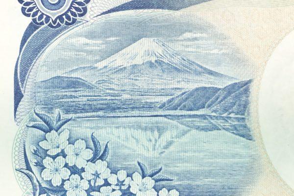 Und die selbe Ansicht auf dem 1'000-Yen-Schein
