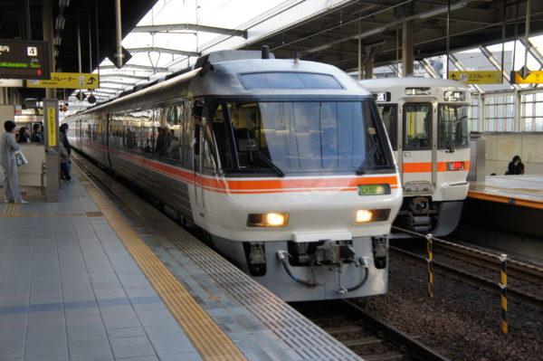 Hida-Express von Gifu nach Takayama