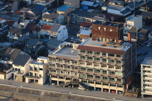 Das Hotel Usho-no-ie Sugiyama in Gifu