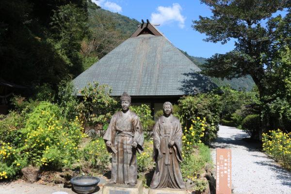 Tsurutomi-Yashiki in Shiiba