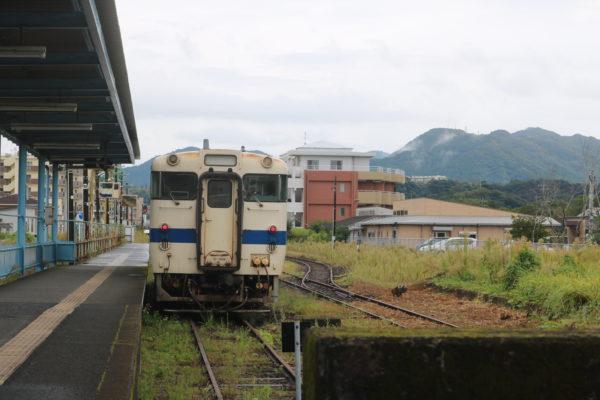 In Shibushi ist Endstation
