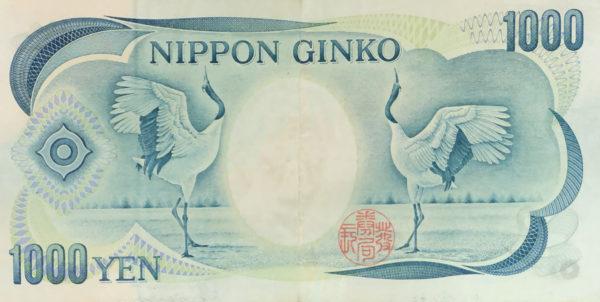 Der Mandschurenkranich schmückte lange Zeit die Rückseite des 1'000-Yen-Scheins