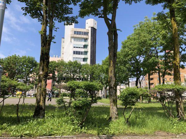 Kleiner Park im Stadtzentrum von Kushiro