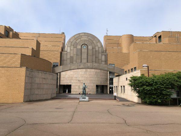 Das dem Mandschurenkranich nachempfundene Stadtmuseum von Kushiro
