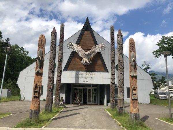 Das Volkstheater Ikor in Akan-Onsen