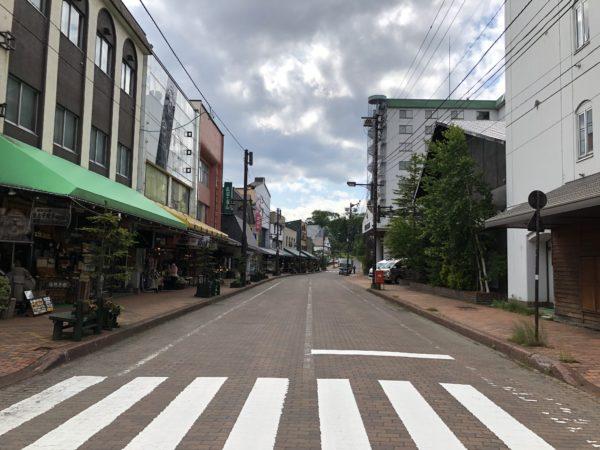 Hauptstrasse von Akan-cho
