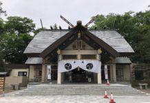 Der Obihiro-Schrein in der gleichnamigen Stadt