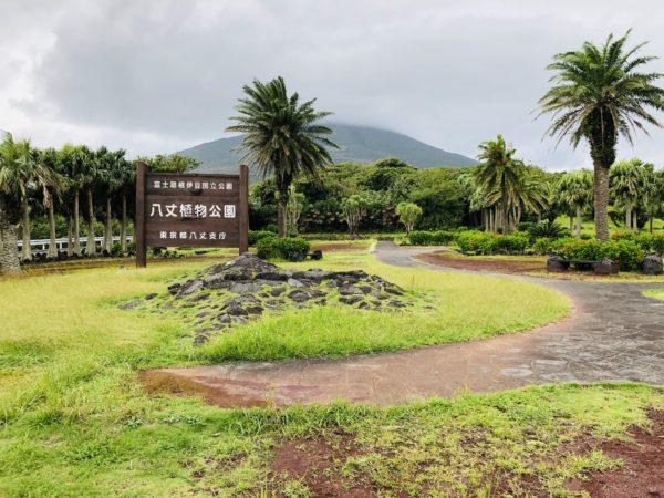 Der grandiose botanische Garten in Okago