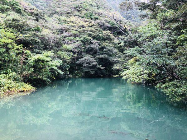 Iōnuma - der Schwefelteich in den Bergen von Kashitate