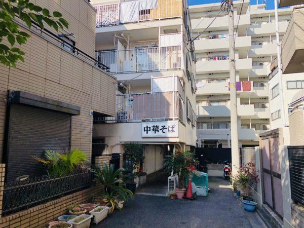 Chuka Soba Takano in Yokohama
