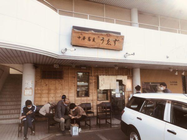 Chuka Soba Uwezu in Yamanashi