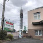 Der Tanashi-Turm, auch gern Skytower Nishitoko genannt