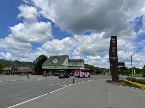 Nibutani: Dorfzentrum mit Souvenirladen und Bus mit traditionellem Ainu-Ornament