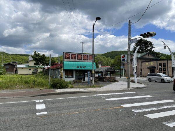 In Nibutani gibt es auch ein auf Ainu-Speisen spezialisiertes Restaurant - 2021 war allerdings nicht klar, ob es noch in Betrieb ist