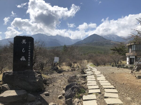 Der Utsukushi-Mori-Park am Fuss des Yatsugatake