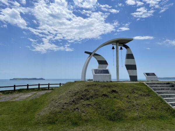 Beliebt bei Pärchen: Glocke am Aikappu-Kap