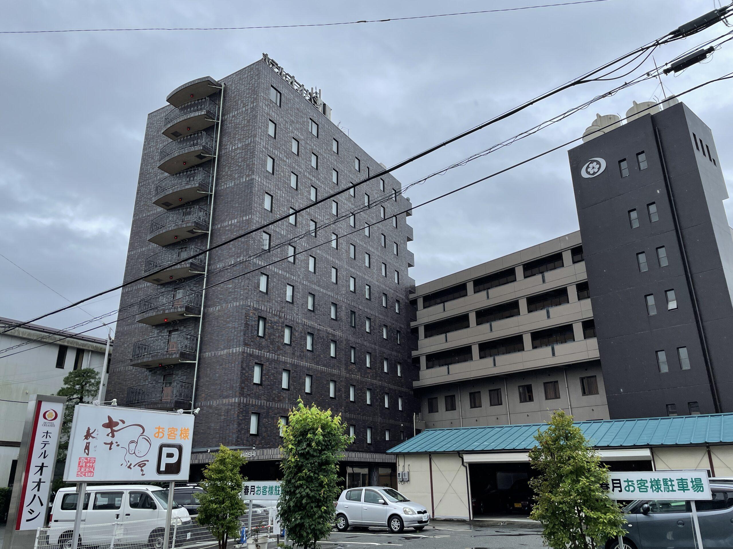 Das Ōhashi-Hotel im Stadtzentrum von Iida