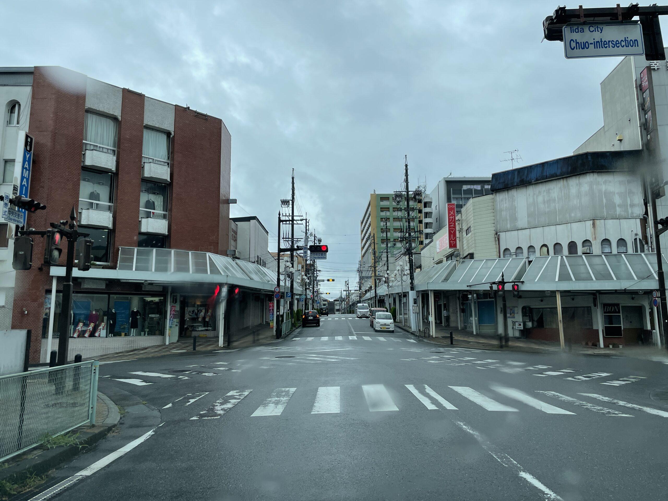 Eine der Einkaufsstrassen der Stadt Iida