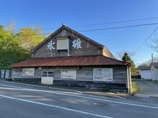 Ein Gebäude der Usui-Sakebrauerei