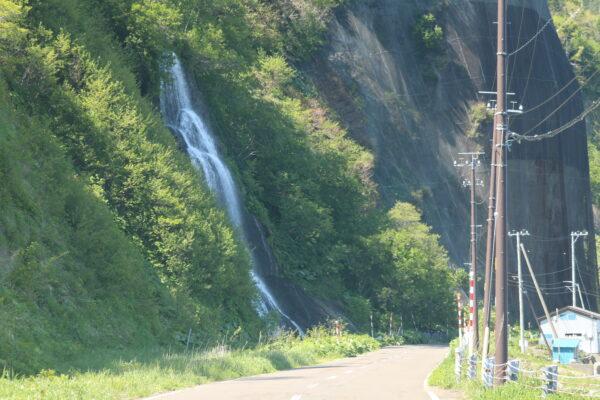 Seseki-Wasserfall an der Strasse von Rausu nach Aidomari