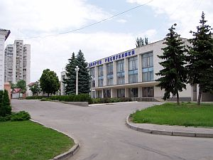 Palast der Republik in Tiraspol